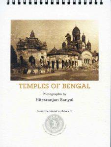 calendar-2017-temples
