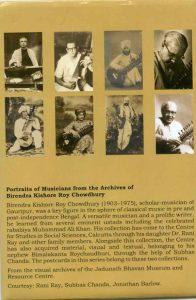 portraits-of-musicians
