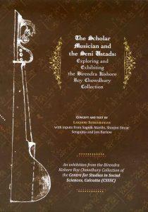 scholar-musician-ustad