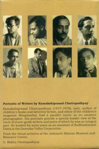 portraits-of-writers